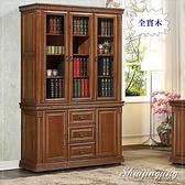 【水晶晶家具/傢俱首選】CX1465-1 凱特5×6.7呎樟木全實木三抽書櫃