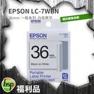 福利品 EPSON LC-7WBN 36mm 一般系列 原廠標籤帶