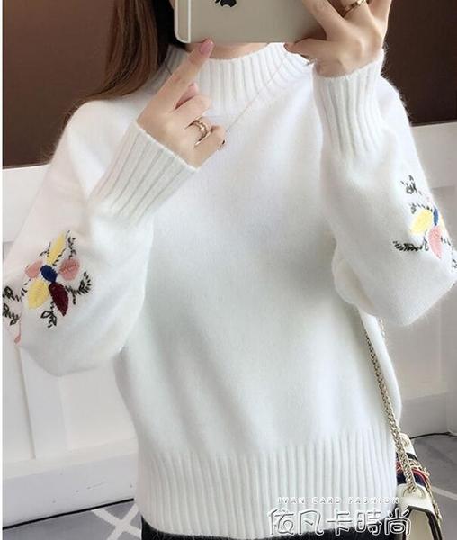 新款加厚冬上衣毛衫女士穿毛線衣服秋天可愛寬鬆繡花短款套頭半高領針織衫 依凡卡時尚