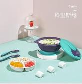 嬰兒碗勺套裝寶寶吃飯輔食碗兒童餐具防摔防燙便攜吸盤碗(快速出貨)