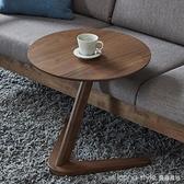 北歐實木小茶几 多功能創意圓形邊桌休閑茶几 實木茶桌 全館新品85折