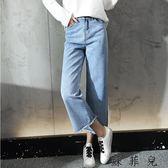 chic淺色闊腿牛仔褲