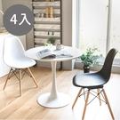 餐椅 復刻椅 楓木椅 電腦椅 休閒椅 北歐 旋轉椅【K0003-B】北歐復刻可旋轉餐椅4入(兩色) 完美主義