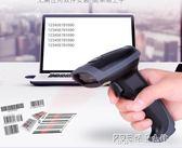 掃碼槍無線掃描槍器機快遞單手持超市專用條形碼一二維有線支付款收銀倉庫 探索先鋒