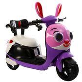 新款嬰幼兒童電動車摩托車三輪車男女寶寶電瓶車可坐可騎大號童車