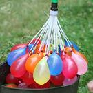 【AJ005】 最夯水球灌水神器 水球 灌水 夏天玩水 灌水球 小朋友最愛 烤肉 打水仗 水球大戰