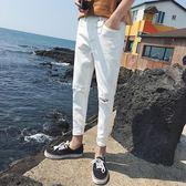 韓版白色褲子破洞小腳褲薄款潮流乞丐九分牛仔褲男士修身顯瘦   遇見生活
