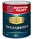 立邦 牆面衛士 淨味內牆專用底漆 1L