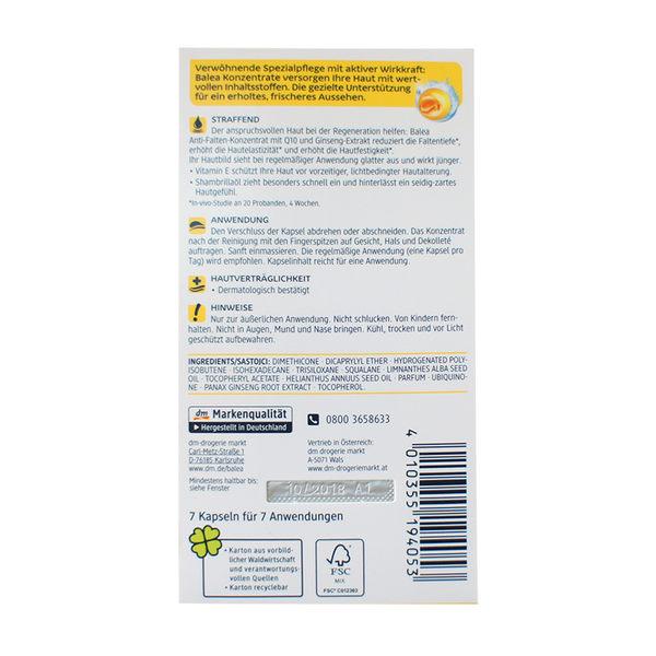 德國-Balea Q10緊緻精華膠囊(黃)-現貨