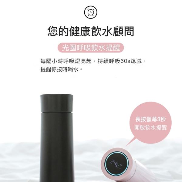 EQURA 智能 感溫 保溫瓶 360ml 保溫壺 水壺 保溫保冷 316不鏽鋼 真空 防燙 健康飲水