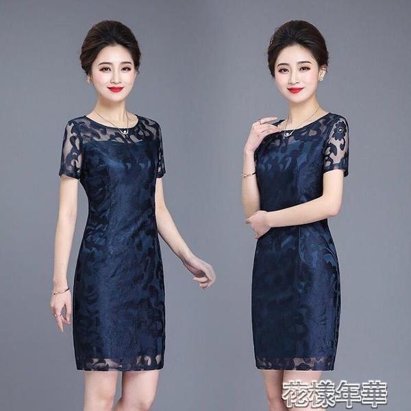 媽媽禮服蕾絲連身裙新款中老媽媽女裝春夏季中長款結婚禮服網紗裙子 快速出貨