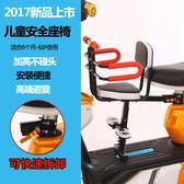 電動自行車兒童座椅前置小孩寶寶嬰兒電瓶車安全椅帶減震快拆 IGO