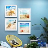 海星掛畫有框畫裝飾畫臥室床頭墻上壁畫客廳餐廳【英賽德3C數碼館】
