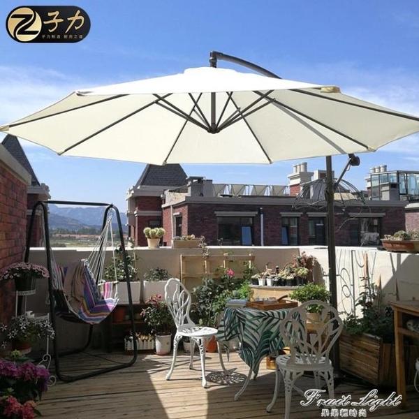 子力戶外庭院傘遮陽傘大型太陽傘廣告傘室外擺攤沙灘活動傘香蕉傘 果果輕時尚
