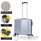行李箱女旅行男小型小號輕便18寸20密碼登機拉桿箱子網紅ins韓版 雙十二全館免運