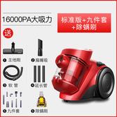 美菱吸塵器家用大吸力強力臥式小型大功率手持除螨地毯貓毛吸塵機 220V 喵可可