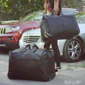 出國包 簡約拉桿旅行包大容量行李包旅行袋折疊托運出差搬家包 JD 傾城小鋪