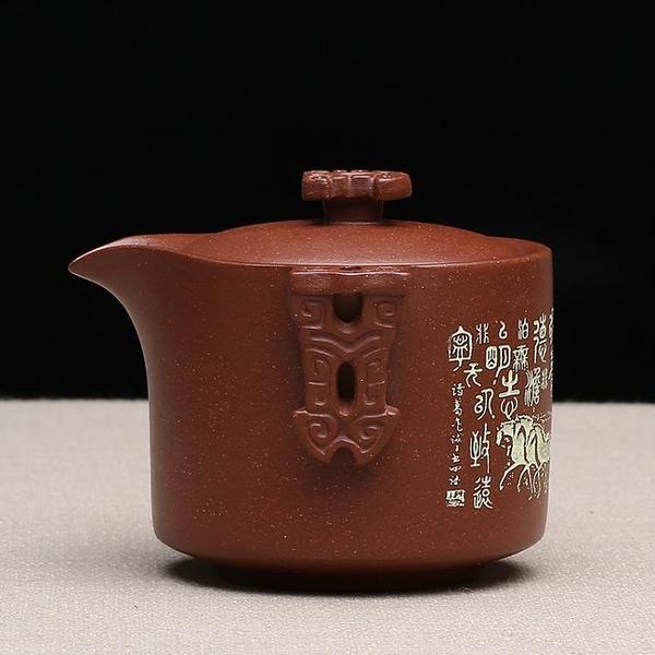 [超豐國際]宜興名家快客杯 原礦紫砂便攜旅行 隨身茶具茶杯蓋碗1入