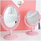 鏡子 臺式宿舍學生化妝鏡子桌面折疊便攜小圓鏡子少女心梳妝鏡公主鏡 【創時代3C館】