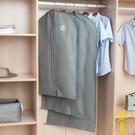 2個裝 防塵套衣服防塵罩掛式無紡布收納袋【雲木雜貨】