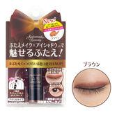 日本AB新品上市_無瑕疵眼影雙眼皮膠_咖啡色_兩色可選_新品限量發售中