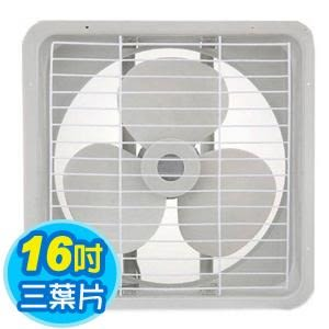 永信牌【16吋】吸排兩用-通風扇 (FC-516)