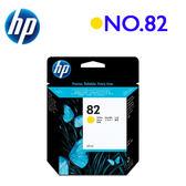 HP NO.82/C4913A 原廠墨水匣 (黃)