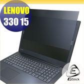 【Ezstick】Lenovo IdeaPad 330 15 IKB 筆記型電腦防窺保護片 ( 防窺片 )