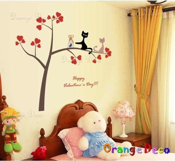 壁貼【橘果設計】樹木貓咪 DIY組合壁貼/牆貼/壁紙/客廳臥室浴室幼稚園室內設計裝潢