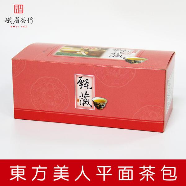 東方美人茶 平面茶包 (35入)  峨眉茶行