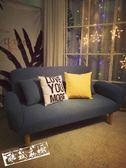 休閒/懶人沙發 懶人沙發小戶型臥室簡易女孩單人雙人迷你小沙發床兩用網紅款可愛 酷我衣櫥