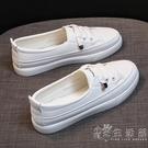 小白鞋女春季透氣夏款淺口韓版百搭2021新款潮鞋板鞋學生白鞋單鞋 小時光生活館