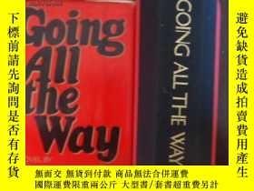 二手書博民逛書店Going罕見all the Way(精裝有書衣)Y85718