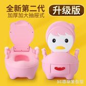 兒童坐便器加大號男女寶寶座便器凳嬰兒小孩小馬桶嬰幼兒便盆尿盆 LH3134【3C環球數位館】