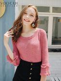 針織衫早秋女裝寬鬆韓版喇叭七分袖打底衫毛衣鏤空上衣