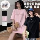 EASON SHOP(GQ1003)實拍圓圈字母刺繡大尺碼寬版圓領五分短袖素色棉T恤女上衣服打底顯瘦內搭落肩寬鬆