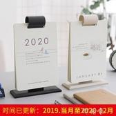 2020年《韓版商務》創意可愛簡約拍攝道具擺件年歷垂掛臺歷架 交換禮物