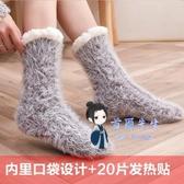 暖腳寶 女款不插電不充電暖腳器床上睡覺用冬天暖足加熱暖墊暖腳神器 3色