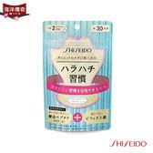【海洋傳奇】【日本出貨】 資生堂 酵母X乳酸菌 八分飽習慣丸  60錠 (1個月份)