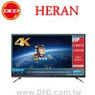禾聯 HERAN HD-43UDF28 43吋 4K 智慧聯網 LED液晶顯示器 液晶電視 公司貨