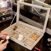 kaman首飾收納盒簡約透明飾品耳環戒指多格公主歐式防塵結婚禮物