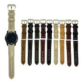 三星 錶帶 Gear S3 商務車線錶帶 商務車線錶帶 手錶帶 皮質錶帶