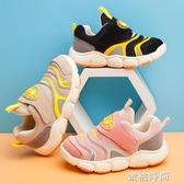 女童鞋2020秋季新款兒童運動鞋男童機能鞋防滑軟底幼兒園寶寶鞋子『蜜桃時尚』