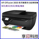 列印、影印、掃描、傳真、無線 2.2吋(5.5公分)觸控螢幕 繁體中文介面