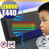 【EZstick抗藍光】Lenovo ThinkPad E440 防藍光護眼螢幕貼 靜電吸附 抗藍光