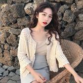 鏤空披肩外搭女夏百搭短款針織衫防曬衣 LQ5352『科炫3C』