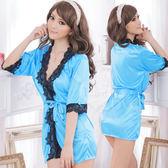 情趣用品 推薦商品 愛在今宵!長袖透明蕾絲和服式性感睡衣﹝藍﹞