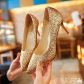 宴會鞋婚禮銀色尖頭高跟鞋亮片婚鞋漸變色細跟單鞋女金色伴娘鞋年會宴會 伊蒂斯女裝