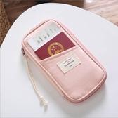 出國旅行純棉護照包
