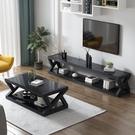 茶几 特價現代簡易黑色鋼化玻璃茶幾桌子電視柜組合簡約客廳歐式小戶型 2021新款